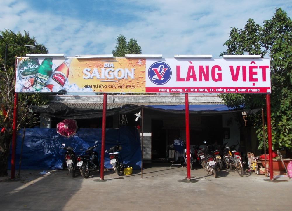 Bảng hiệu Bia Sài Gòn (Sabeco)