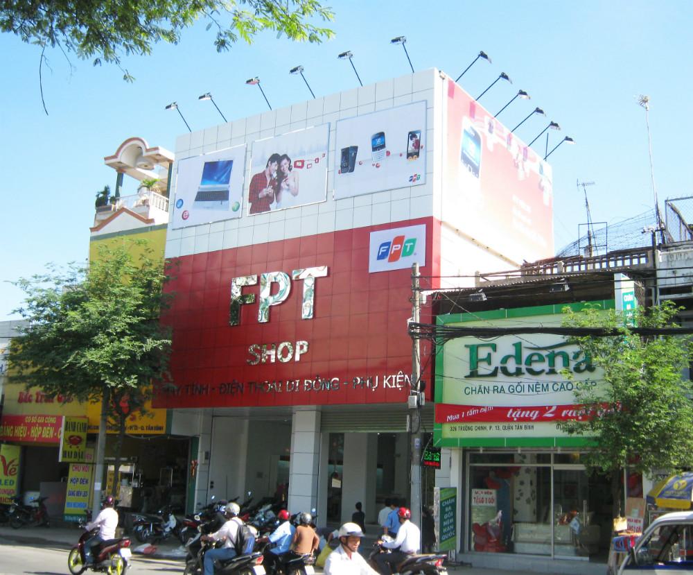 Của hàng FPT Shop