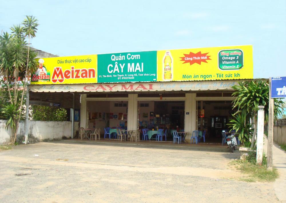 Bảng hiệu Dầu ăn Meizan